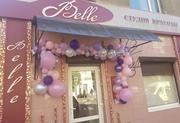 Студия красоты «Belle»,  услуги в сфере красоты